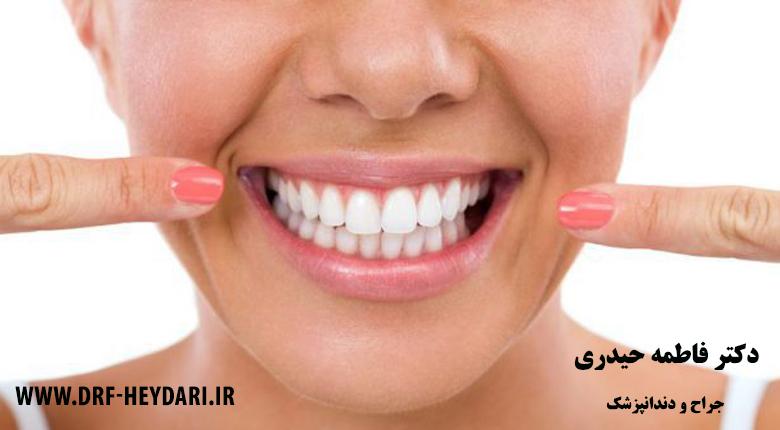 بهترین دندانپزشک اصفهان