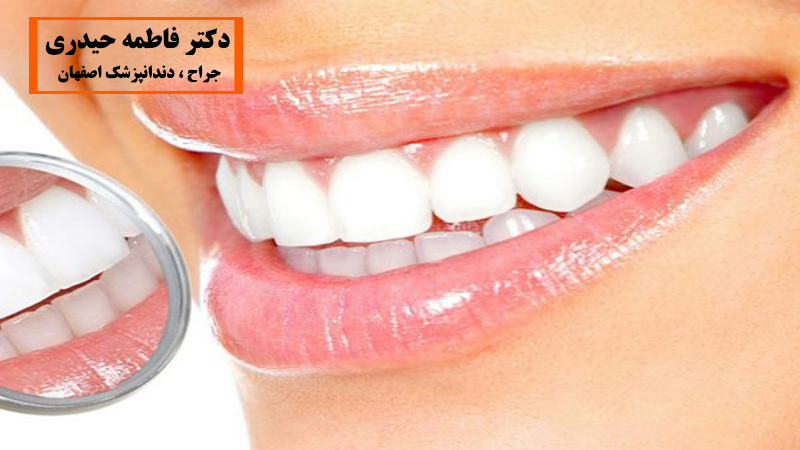 سلامت و بهداشت دندان ها